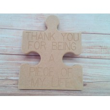 18mm MDF My Life Jigsaw Puzzle Piece 200mm tall